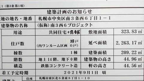 DSC_0398.JPG