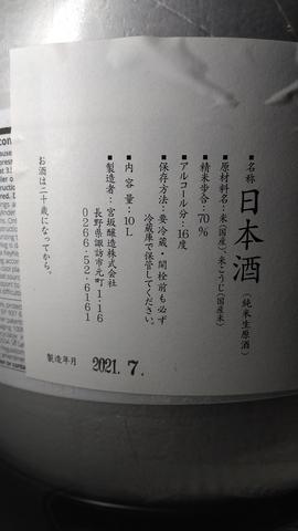 DSC_0441.JPG
