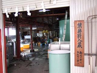 2006_0222酒蔵北陸神奈川0282.JPG