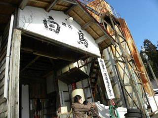 2010_0223新潟0047.JPG