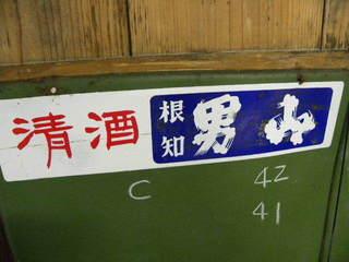 2010_0223新潟0148.JPG