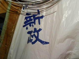 2010_0316秋田0276.JPG