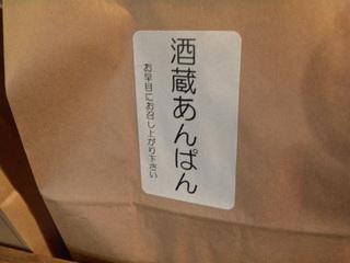 2011.11 福岡 039.jpg