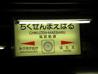 2011.11 福岡 093.jpg