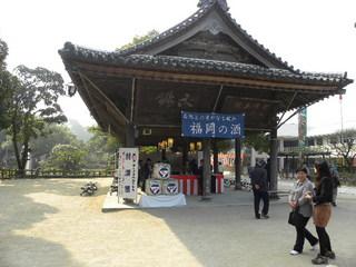 2011.11 福岡 157.jpg