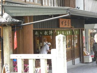 2011.11 福岡 162.jpg