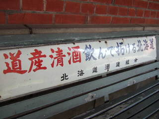2011_0605moro0024.JPG