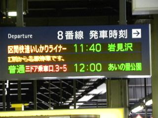 2012.01.15 金滴  001.jpg