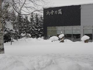 2012.01.22 旭川 067.jpg