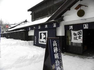2012.01.22 旭川 073.jpg