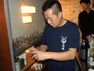 2012.06.16 不老泉 in 隠口 033.jpg