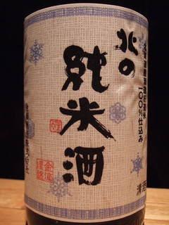 2012_0201moro0014.JPG