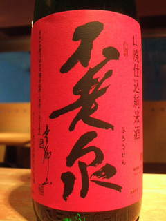 2012_0223moro0048.JPG