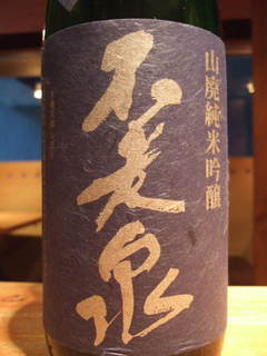 2012_0223moro0051.JPG