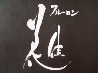 2012_0514moro0134.JPG