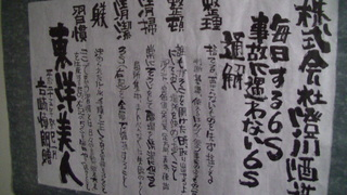 2013_0218moro0092.JPG