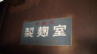 2013_0311moro0247.JPG