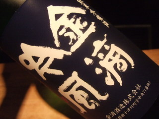2014_0221moro0256.JPG