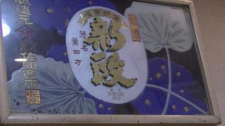 2014_0325秋田1260.JPG