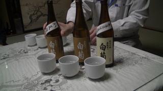 2016_0322神奈川・北海道・石川0340.JPG