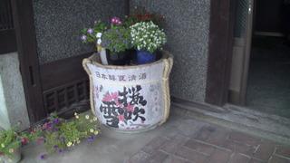 2016_0913神奈川・北海道・石川0122.JPG