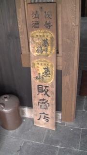 2016_0913神奈川・北海道・石川0209.JPG