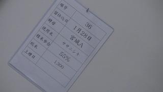 2017_0221長野・宮城0138.JPG