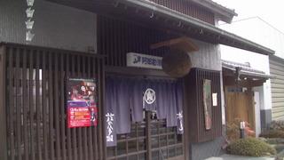 2017_0221長野・宮城0177.JPG