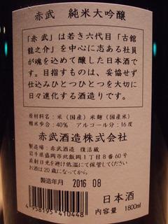 DSCF0421.JPG