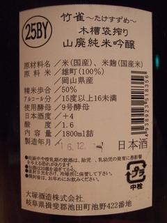 DSCF1062.JPG