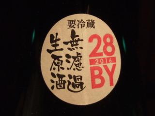 DSCF1864.JPG