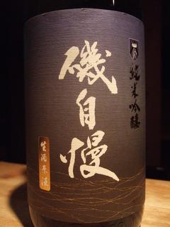 DSCF2479 - コピー.JPG