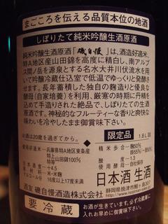 DSCF2480 - コピー.JPG