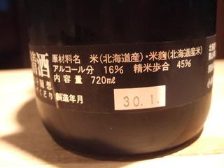 DSCF2774.JPG
