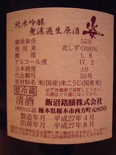 DSCF7936.JPG