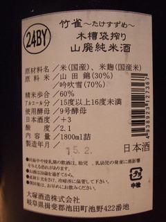 DSCF8148.JPG