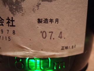 DSCF8296.JPG