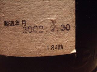 DSCF8452.JPG