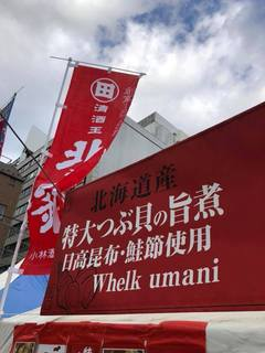 大江戸2018-2.jpg