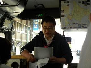 江丹別チーズ工房見学 004.JPG