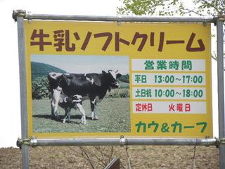 江丹別チーズ工房見学 025.JPG