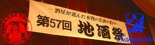 酒本さん.jpg