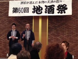 fujii san oyako.JPG