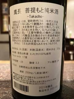 takacyo-b.jpg