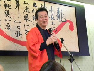 2010_1109膳12周年&パンチさん還暦、京都-神戸0008.JPG