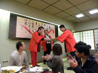 2010_1109膳12周年&パンチさん還暦、京都-神戸0018.JPG