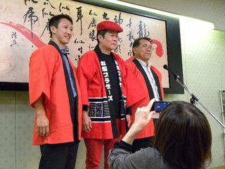 2010_1109膳12周年&パンチさん還暦、京都-神戸0027.JPG