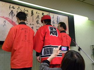 2010_1109膳12周年&パンチさん還暦、京都-神戸0028.JPG
