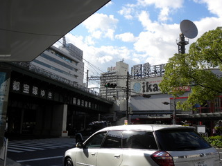 2010_1109膳12周年&パンチさん還暦、京都-神戸0180.JPG