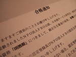 2009_0521moro0063.JPG